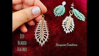 Centipede Earrings    Seed Beads Earrings    Boho Style Earrings    DIY Beaded Earrings