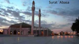 Surat `Abasa, Sheikh Hani Al-Refai