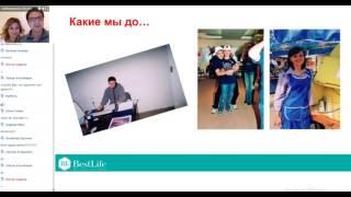История успеха Ольга и Роберт Шаймардановы