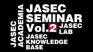 第二回定例会:JASEC 日本イーコマース学会のご案内