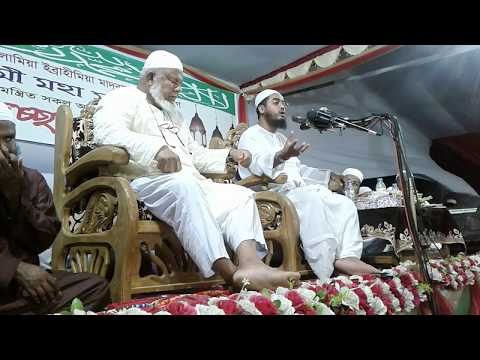 পাথরের পূজা করিনা আমরা আল্লাহ্র ইবাদত করি Hafizur Rohman Siddiki by Islamic Waz Media