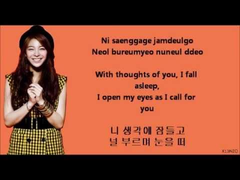 Ailee(에일리) -- Heaven [Eng+Rom+Han] Lyrics