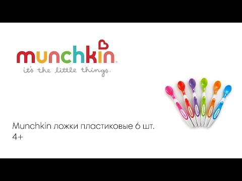 Munchkin ложки пластиковые 6 шт. 3+