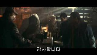 mixGAZLVK; Lesbian Vampire Killers, 2009 DVDRip XviD DoNE
