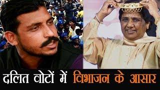 दलित नेता को PM के तौर पर देखना चाहते हैं रावण लेकिन भविष्य क्या?