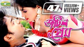 Jotil Prem  | HD1080p | Bappy | Anchol | Elias Kanchon | Chompa | Bangla Hit Movie