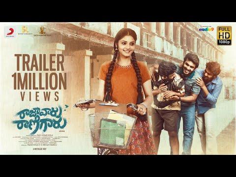 raja-vaaru-rani-gaaru-movie-theatrical-trailer