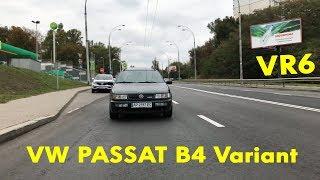 VW Passat B4 VR6. Сарай на пневме.