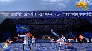 नवल भोर बन आएँगे | Naval Bhor Ban Aayenge | DJJS Bhajan | Naval Bhor 2019