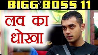 Bigg Boss 11: Luv Tyagi's CHEATING EXPOSED by Vikas Gupta during VOTE counting   FilmiBeat