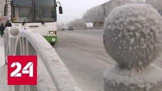 Мороз шагает по России: регионы испытывают аномальной температурой