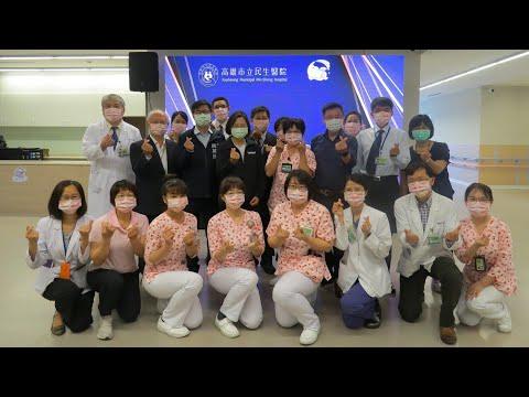 總統蔡英文參訪民生醫院「飛象家園」