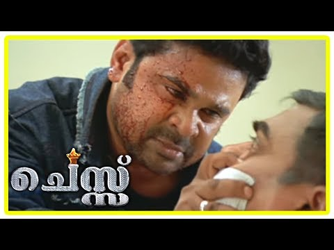 Chess Movie Climax | Vijayaraghavan passes away | Dileep escapes from police | End Credits