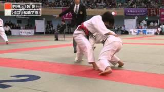 女子57㎏級準決勝第35回全国高等学校柔道選手権大会 柔道チャンネル