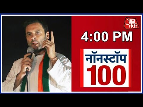 Nonstop 100 | Rahul Gandhi Lashes Out At PM Modi In Latest Speech; BJP Hits Back