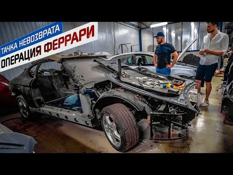 Жекич Дубровский