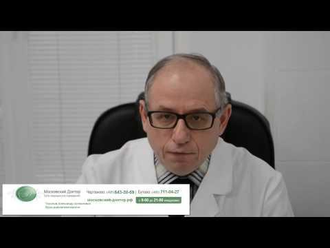 Каплевидный псориаз. Стадии болезни. Лечение