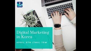 Punch Digital Marketing - Video - 2