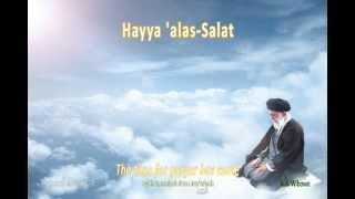 Munajat of Imam Ali - Murtaza Bandali (live) 2007 - PART 1/2