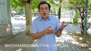 Hovhannes Davtyan - ԱԱԾ