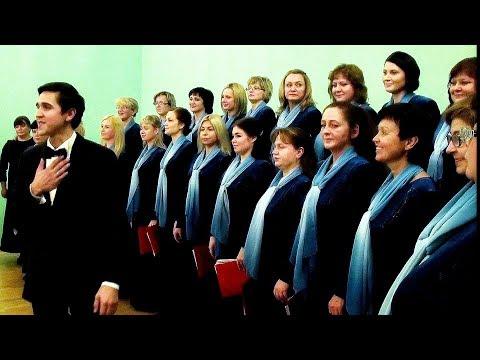 "Камерный хор ""Подмосковье"" - Духовная музыка разных стран"