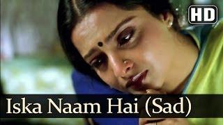 Iska Naam Hai Jeevan (HD) (Sad) - Jeevan Dhara Songs