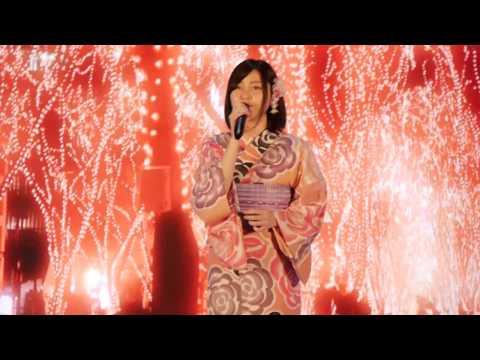 岩田華怜(AKB48) 花は咲く