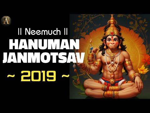 Neemuch : Hanuman Jayanti 2019 Pedal Yatra | Anivesh Maurya
