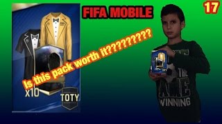 Is TOTY Kit Pack Worth it????????????-Fifa Mobile #17