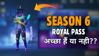 pubg season 6 royal pass rewards in india - TH-Clip