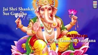 Jai Shri Shankar Sut Ganesh | Ashwini Bhide Deshpande | (Album: Shree Ganesh Vandana)