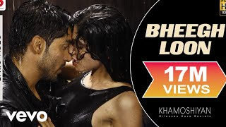Bheegh Loon (Female Version) Lyric - Khamoshiyan|Sapna