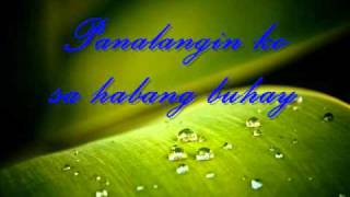 Apo Hiking Society - Panalangin  (with lyrics)