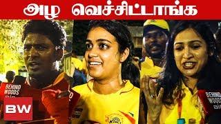 """""""5000 Kuduthu ticket vangitom, povadha na eppadi""""   CSK vs KKR   IPL 2018"""