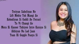 Neha Kakkar, Jassie Gill - Lamborghini (Full song) | Lyrics