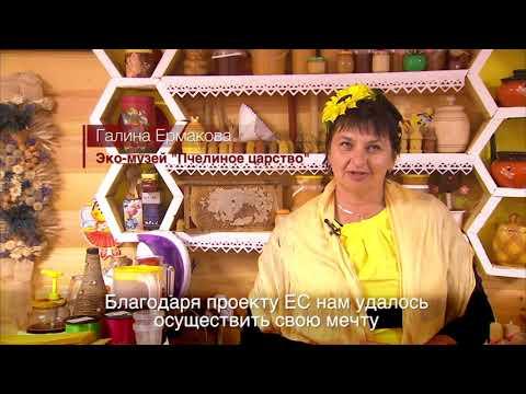 Belarus Eco tourism in Slavhorod ru