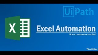 uipath excel automation - मुफ्त ऑनलाइन