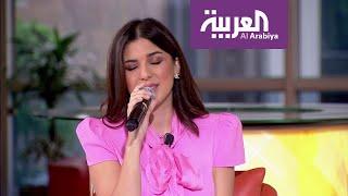صباح العربية | الفنانة تاليا تغني سميرة سعيد وفيروز تحميل MP3