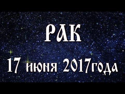 Гороскоп по знаки зодиака и по году рождения 2016