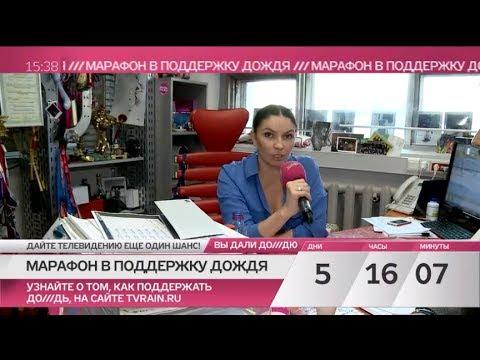 , title : 'Наталья Синдеева: «Мы просто не выживем, если не обратимся к нашим зрителям»'