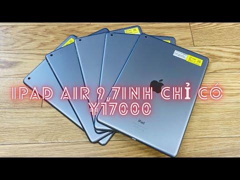 Air 9.7 giá rẻ