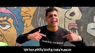 تحميل اغاني مهرجان اه يا دنيا حرام غناء وتوزيع أبوالشوق التريند المنتظر 2020 MP3
