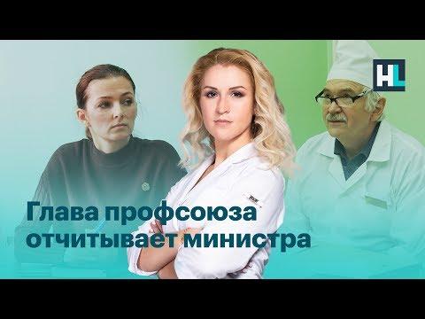 Канал «Навальный LIVE» показал сюжет о ситуации в Окуловке