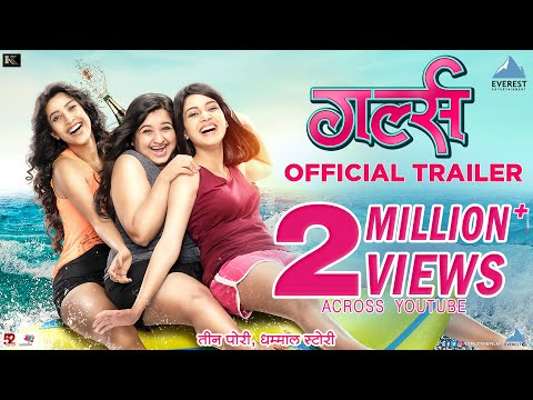 Girlz Movie Picture
