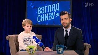 Вечерний Ургант. Взгляд снизу на Масленицу (11.03.2016)