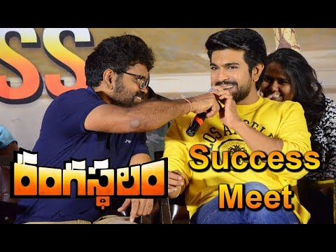 Rangasthalam Movie Team Success Meet