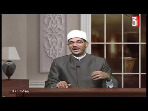 فقه شافعي للثانوية الأزهرية أ محمد سيد شلبي 13-09-2019