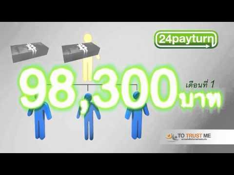 หน้าอกซิลิโคนที่มีขนาดใหญ่ใน Voronezh