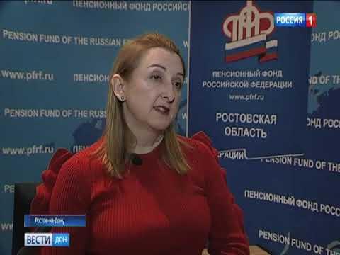 С 1 января в Ростовской области увеличили пенсии