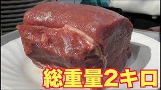いきなりステーキ筋トレ後に総重量2キロを食い尽くす!!